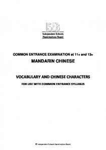 MANDARIN CHINESE VOCABULARY AND CHINESE CHARACTERS
