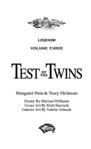 Margaret Weis & Tracy Hickman - Byethost22.com