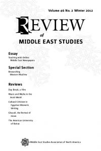 middle east studies - Middlebury