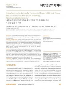 Miscellaneous Endovascular Treatment of Ruptured Hepatic Artery ...