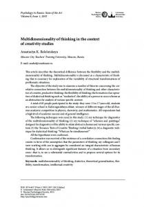 Multidimensionality of thinking in the context of creativity studies
