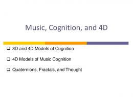 Music, Cognition, and 4D