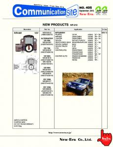 NEW PRODUCTS NP-212