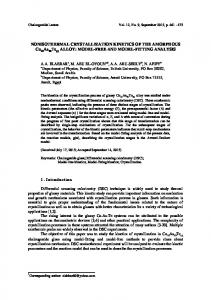 Nonisothermal crystallization kinetics of the