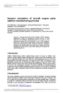 Numeric simulation of aircraft engine parts additive manufacturing