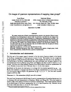 On images of quantum representations of mapping class groups