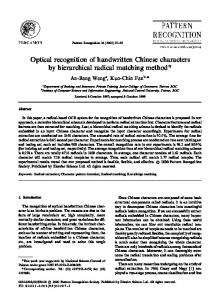 Optical recognition of handwritten Chinese characters by ...