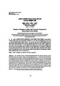 Page 1 Journal of the Korean Chemical Society 2004, Vol. 48, No. 1 ...