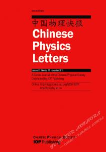 Parametric Instabilities of Parallel Propagating Circularly Polarized ...