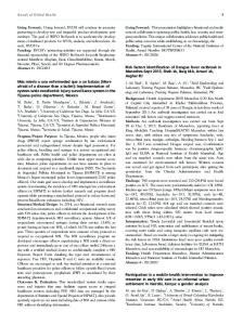 Participation in a mobile health intervention to improve retention in ...