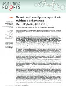 Phase transition and phase separation in