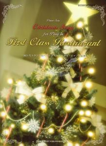 Piano Solo - Christmas Song For Play In First-Class Restaurant