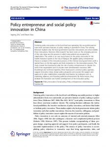 Policy entrepreneur and social policy innovation in China | SpringerLink