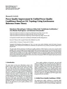 Power Quality Improvement by Unified Power Quality Conditioner ...