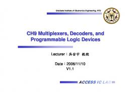 Programmable Logic Device - Access IC Lab