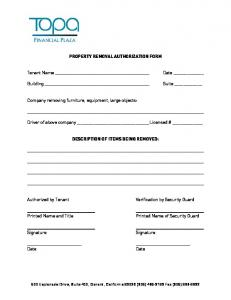 PROPERTY REMOVAL AUTHORIZATION FORM