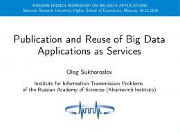 Publication and Reuse of Big Data Applications as ...