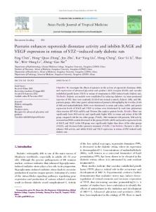 Puerarin enhances superoxide dismutase activity and inhibits RAGE ...
