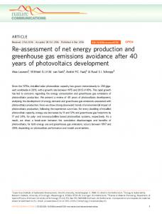 Re-assessment of net energy production and