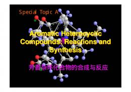 Reactions and Synthesis of Heterocyclic Amines and Other Aromatic ...