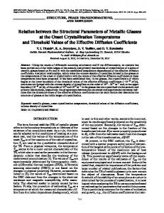 Relation between the structural parameters of metallic glasses at the ...