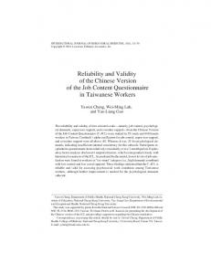 Reliability and Validity of the Chinese Version of ... - Semantic Scholar