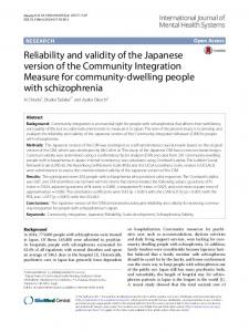 Reliability and validity of the Japanese version of the Community ...