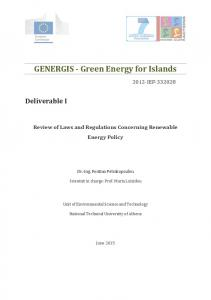 Review of laws and regulations concerning renewable energy policy