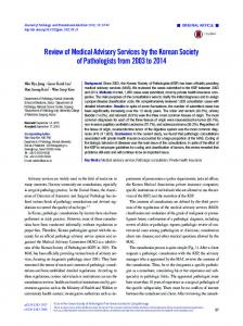 Review of Medical Advisory Services by the Korean Society of ...