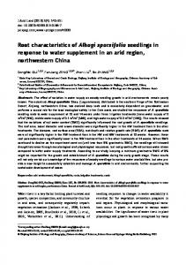 Root characteristics of Alhagi sparsifolia seedlings in response to ...
