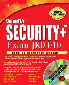 security study guide
