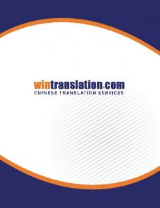 See our company profile (PDF file, 1.4 MB) - Wintranslation