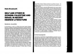 SELF AND OTHER IN ZIONISM: PALESTINE AND ISRAEL IN ...