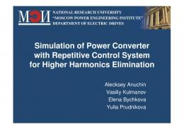 Simulation of Power Converter with Repetitive Control ...