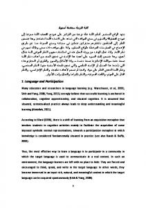 Situated Language Learning - Eric