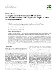 Spectrophotometric Determination of Iron (II) after Solid Phase ...