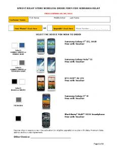 SPRINT RELAY STORE WIRELESS ORDER FORM FOR ...
