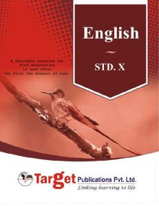 SSC English, Std. 10th English - Target Publications