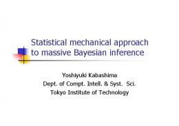 Statistical mechanical approach to massive Bayesian inference