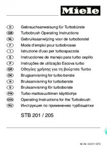 STB 201 / 205