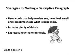 Strategies for Writing a Descriptive Paragraph