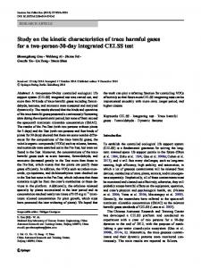 Study on the kinetic characteristics of trace harmful ... - Springer Link