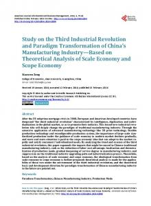 Study on the Third Industrial Revolution and Paradigm Transformation ...