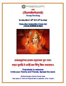||Sunderkand|| - The Bharatiya Temple
