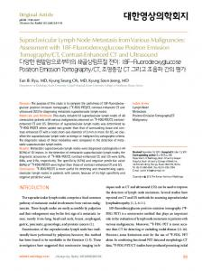 Supraclavicular Lymph Node Metastasis from ... - KoreaMed Synapse