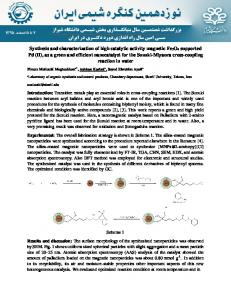 Synthesis and characterization of high catalytic