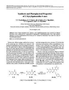 Synthesis and Photophysical Properties of 2-Styrylquinazolin-4-ones
