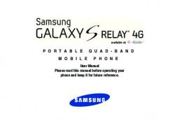 T-mobile t959v galaxy s 4g english user manual | battery charger.