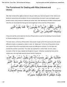 Tafsir Ibn Kathir - Quran Tafsir - The Punishment for Dealing with Riba