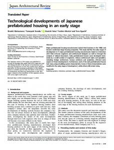 Technological developments of Japanese ... - Wiley Online Library